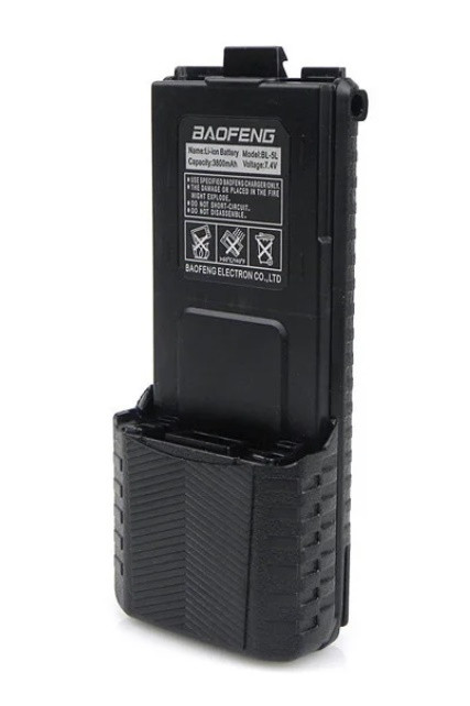 Усиленный аккумулятор Baofeng BL-5 3800 мАч для раций Baofeng BF-F8+, UV-5R, UV-5RE, Kenwood TK-F8