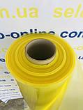 Пленка тепличная желтая. 180 мкм. 6м*50м. 12мес. Стабилизация (2% UV). Харьков, фото 3