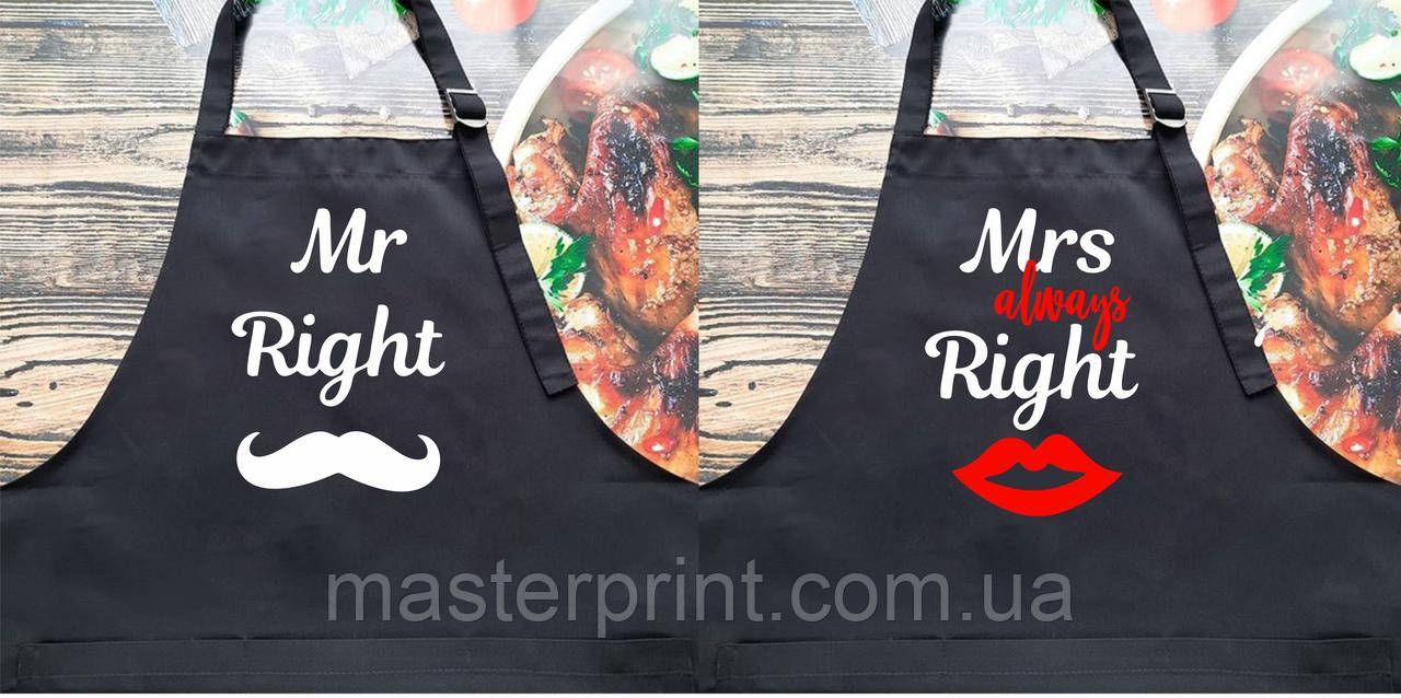 """Парные именные фартуки """"Mr Right  and Mrs always Right"""""""