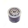 Масляный фильтр двигателя Nissan K15