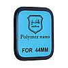 Защитная пленка Apple Watch 44 mm Polymer Nano Film (Black) - 3D Full Glue