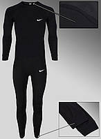 Мужской костюм Nike (термобелье) чёрный