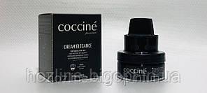 Coccine Cream Elegance Крем для обуви на основе натурального воска 50 мл.