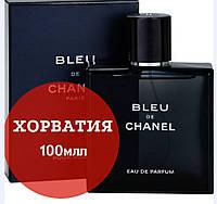 Блю де шанель парфюм Хорватия Люкс