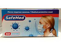 Маска защитная медицинская трехслойная SafeMed, голубая 50 шт. (Без НДС)