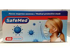 Маска захисна медична тришарова SafeMed, блакитна 50 шт. (Без ПДВ)