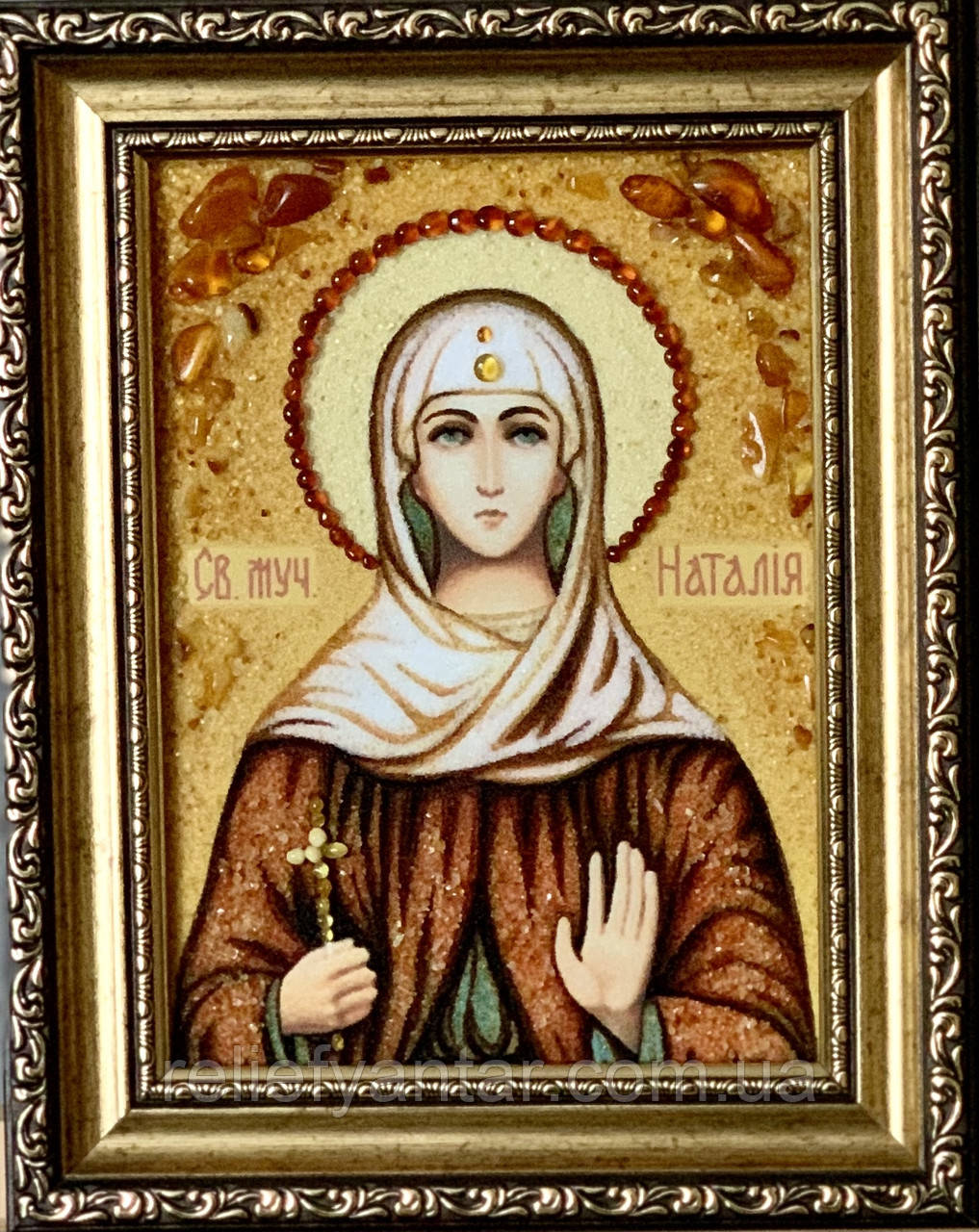 Икона из янтаря Наталия именная