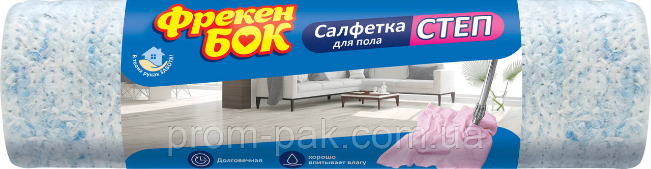 Салфетка для уборки пола Степ Фрекен Бок