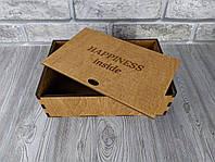 Деревянная коробка для подарка с выдвижной крышкой 25*16*7см
