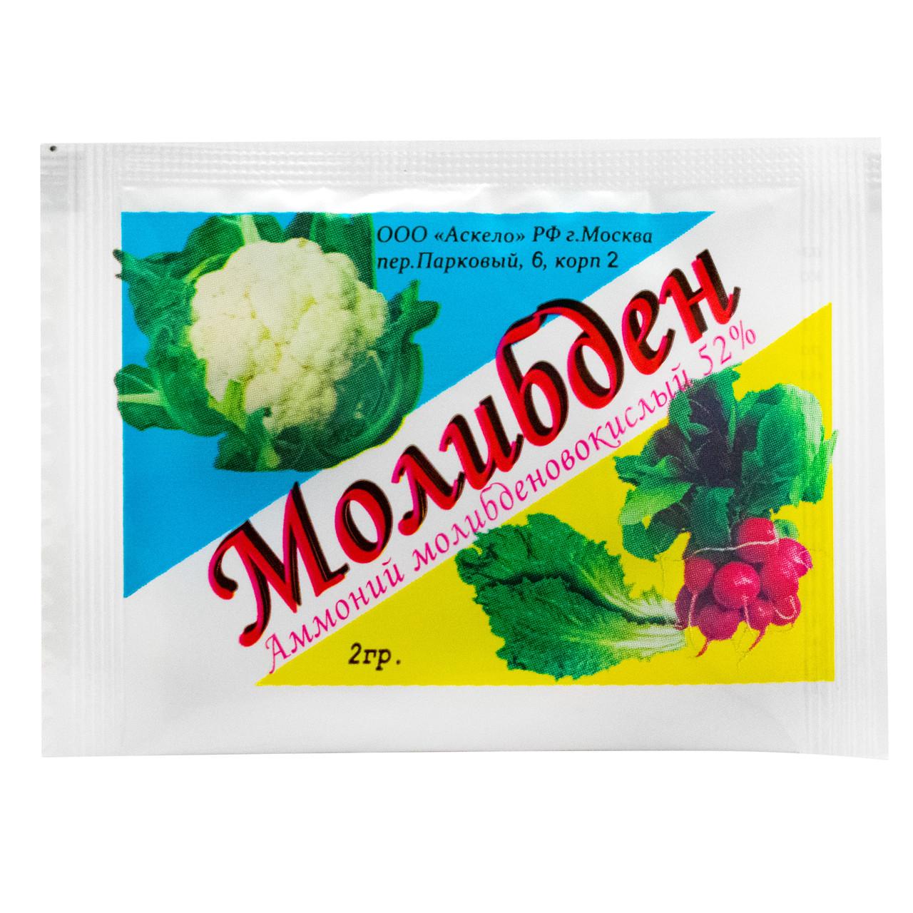 Удобрение Молибден 52% 2 г