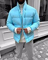 Мужская зимняя куртка короткая голубая ( холлофайбер, Турция )