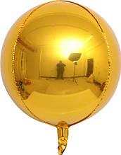 """Фольгована кулька 4D сфера золотий 32"""" (80см) Китай"""