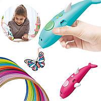 Безопасная 3D ручка низкотемпературная беспроводная USB 3Д с пластиком с трафаретами Дельфин Мятная