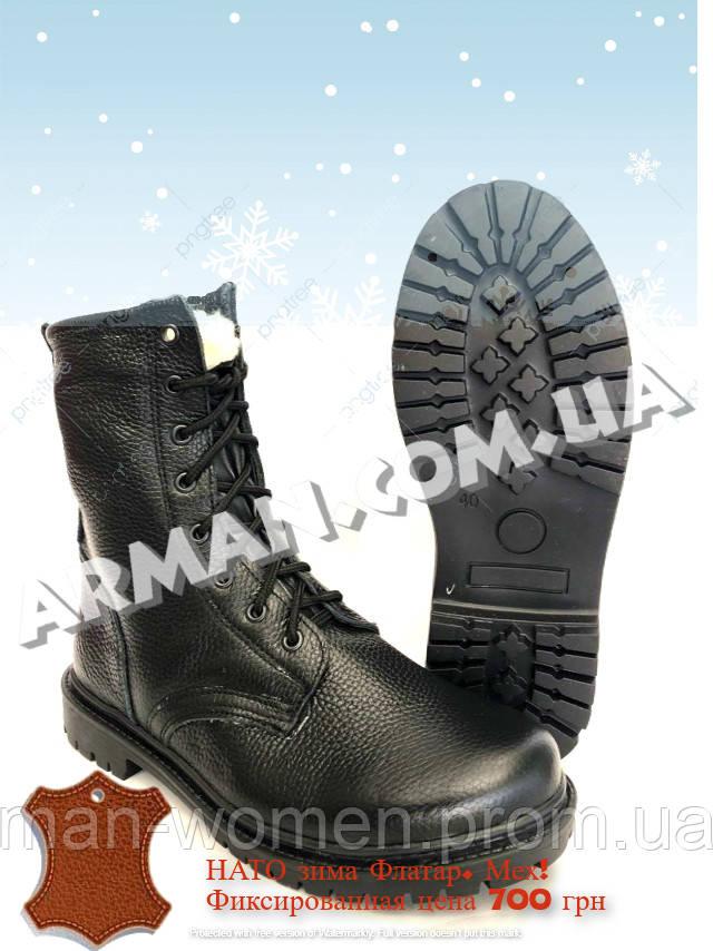 Зимние ботинки на набивной овчине! Натуральная кожа флатар. Размеры 40-46.