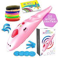 3D ручка на аккумуляторе для объемного рисования детская с трафаретами и пластиком 215 м Constract Toys 9902