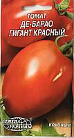 """Насіння Агроном томат """"Де-барао"""" червоний 30семян"""