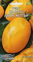 """Насіння Агроном томат """"Де-барао"""" жовтий 30 насінин"""