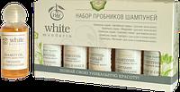 Набор пробников шампуней  White Mandarin