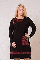 Женское платье  большого размера с паетками. От производителя Турция. ОПТ - РОЗНИЦА, фото 1
