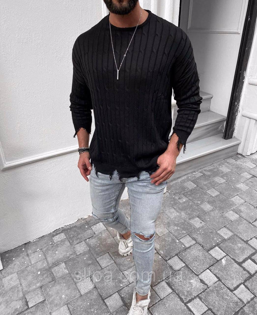 """Стильний чоловічий светр """"рваний"""" чорний ( Туреччина )"""