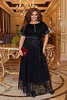 Длинное женское вечернее платье с сеткой больших размеров, фото 1