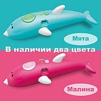 Аккумуляторная 3D ручка Беспроводная в виде дельфина Розовая Низкотемпературная 3д-ручки для детей