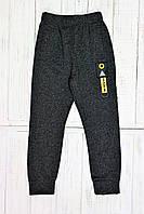 Утеплені спортивні штани для хлопчика Угорщина