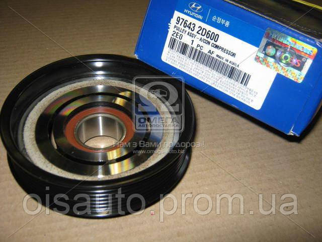 Шкив компрессора кондиционера Hyundai Elantra 00-/Tucson 04-/Kia Carens/Sportage 04- (пр-во Mobis)