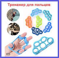 Тренажер для развития пальцев, силиконовый Эспандер кистевой, для реабилитации на разжим.