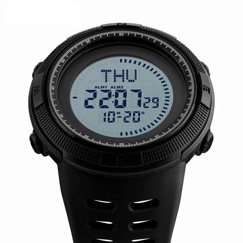 Cпортивные часы с компасом Skmei(Скмей)1254 Compass Black