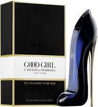 Carolina Herrera Good Girl edp 80ml в бархате