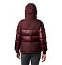 Женская куртка Columbia Pike Lake II Insulated Jacket, фото 2