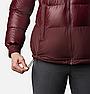 Женская куртка Columbia Pike Lake II Insulated Jacket, фото 6