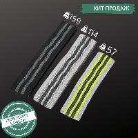 Набор фитнес-резинок тканевых Ленты сопротивления Zelart Нагрузка 57 - 159 кг Разные цвета (СПО FI-7200)