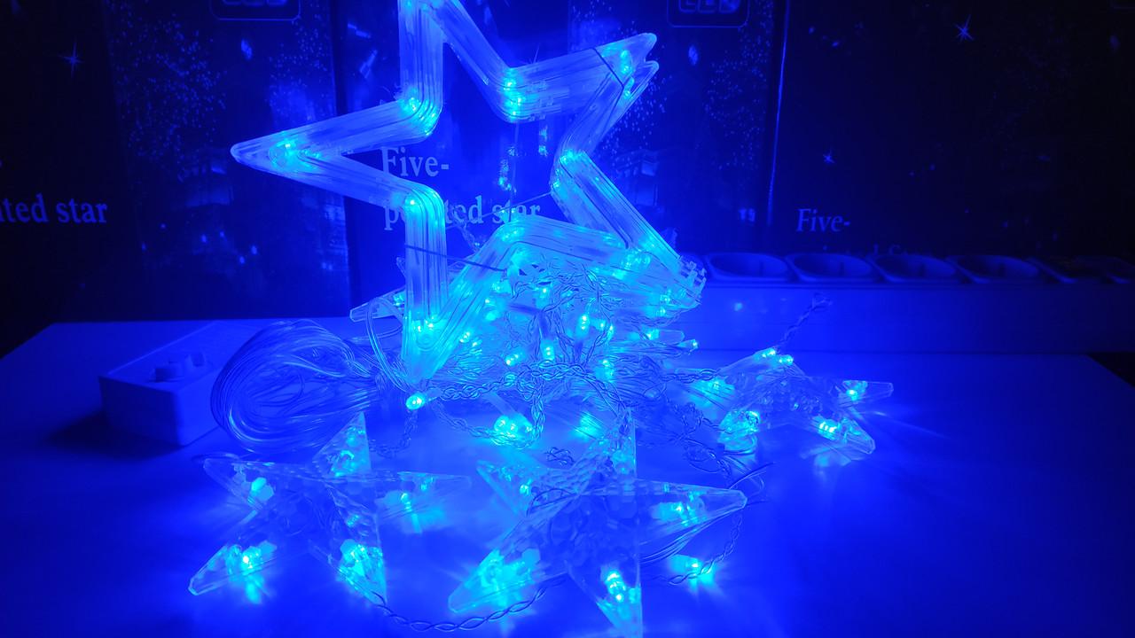 Гирлянда штора 2.5*1м ЗВЕЗДЫ новогодняя, синий