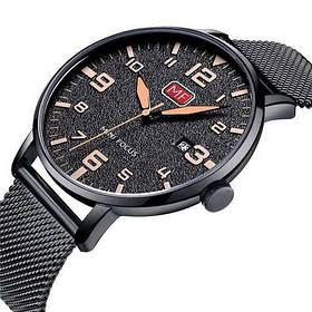 Часы  Мужские Mini Focus (мини фокус) MF0158G Black-Light Brown, Стальной браслет