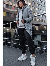 Женская зимняя куртка Staff long gray XS, фото 3