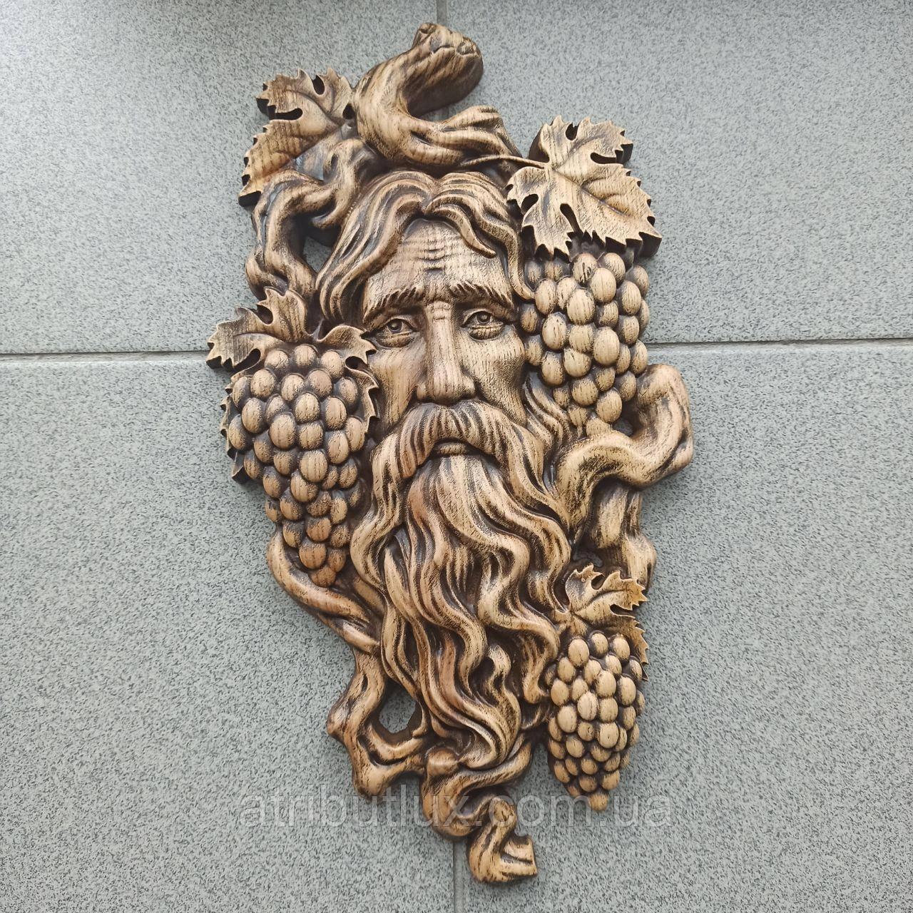 """Барельеф резной из дерева. """"Бог виноделов Дионис"""""""