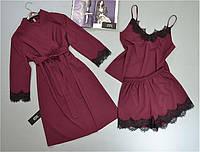 Комплект женской домашней одежды Este халат и пижама с кружевом 42/44 бордовый 1206-1212