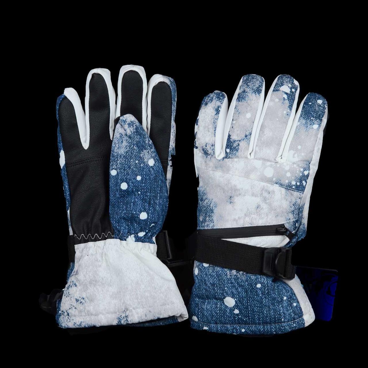 Перчатки лыжные непромокаемые (ЗП-1013)