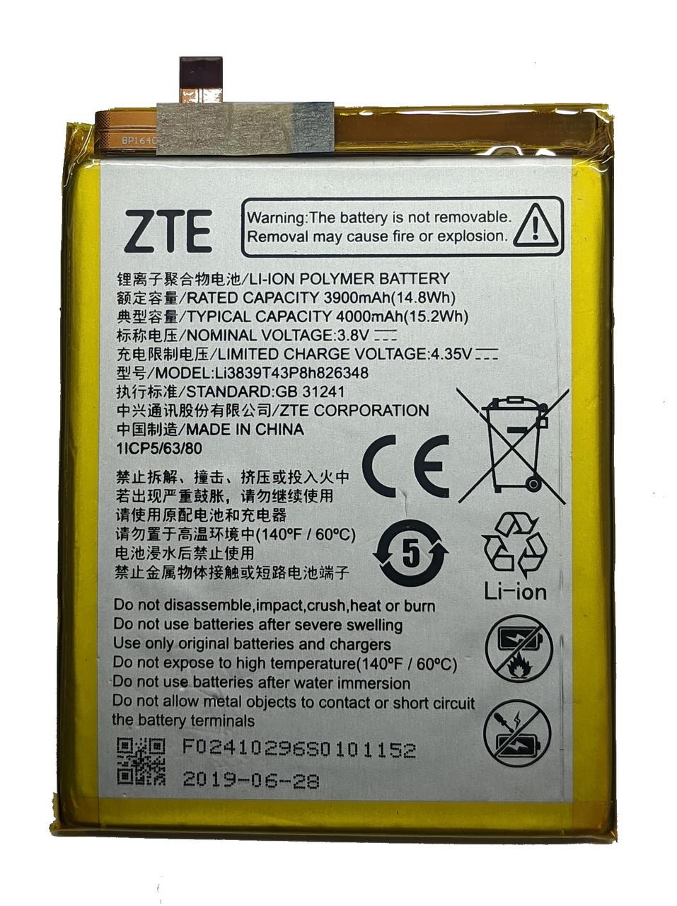 Акумулятор Zte Blade A7 / A7S 2020 Li3839T43P8h826348
