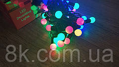 Гирлянда новогодняя светодиодная Шарик малый, 40 LED лампочек, мультиколор