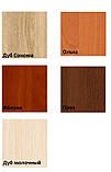 Табурет Барвинок деревянный, фото 4