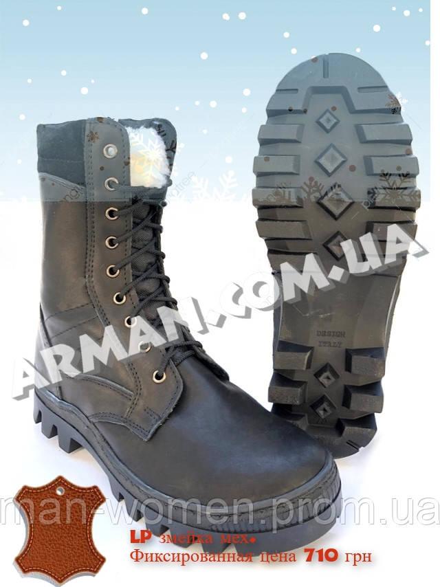Зимние ботинки на набивной овчине! Натуральная кожа. Размеры 40-46.