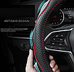 Чехол оплетка Circle Cool на руль для автомобиля Mazda c логотипом, фото 3