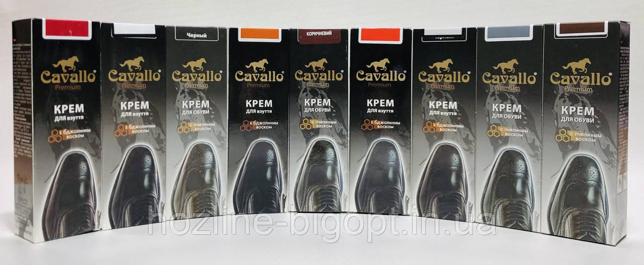 Cavallo Крем для обуви с воском в тубе с губкой 75мл.