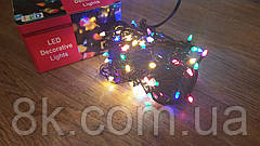 Гирлянда новогодняя Елка(Шишка) светодиодная LED 100 лампочек.