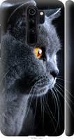 Силиконовый чехол на телефон Xiaomi Redmi Note 8 Pro Красивый кот