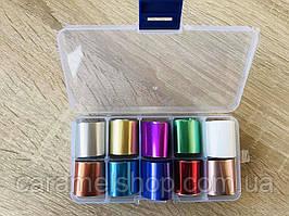 Фольга для дизайна на ногтях Литье, 10 шт.