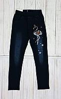 Утепленные  лосины под джинс для девочек , Венгрия